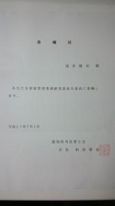 DSC_1356